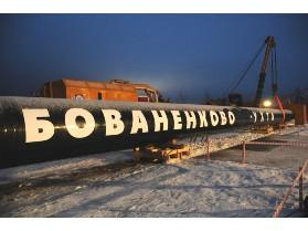 Трубопровод Бованенко-Ухта